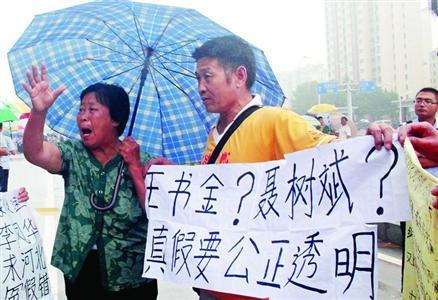 河北高院再拒聂树斌冤案阅卷请求 被指再三推诿