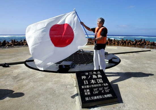 日本驻华大使:东京购买钓鱼岛计划将引发危机
