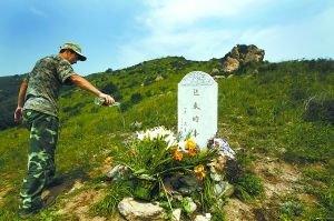 """杨国庆:""""南口战役""""的抗战将士应该有个碑"""