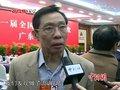 视频:钟南山称个别地区甲流高发与疫苗少打有关