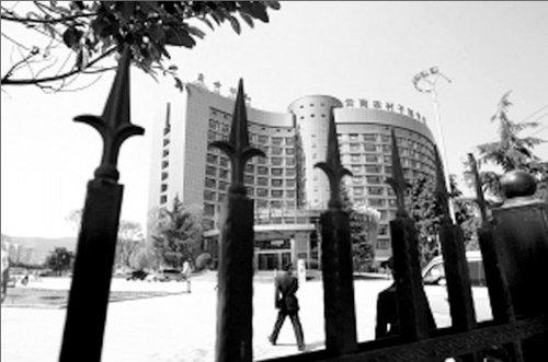 云南农大校内建豪华酒店?-云南高校建豪华星级酒店 称用于 干部培训图片