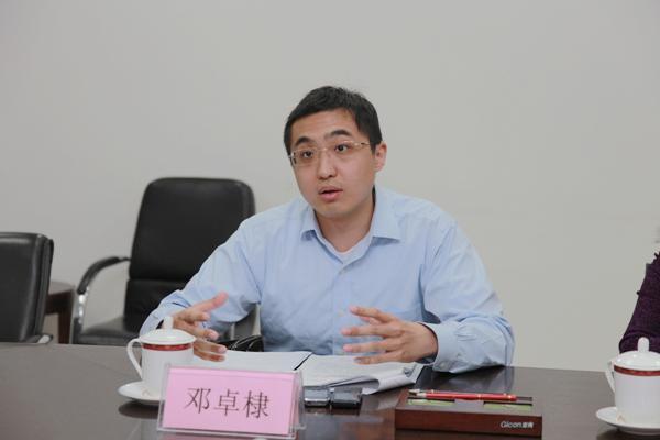 邓小平孙子邓卓棣任广西平果县委副书记(图)