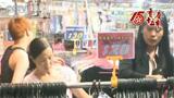 香港15年 走老街品香港 老街老巷 市民的便利购物天堂