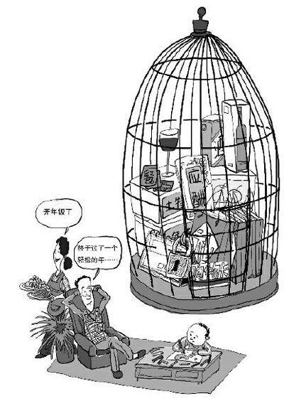 漫画/张永文