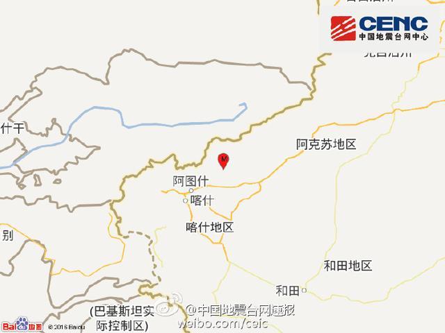 新疆阿图什市发生3.1级地震震源深度11千米