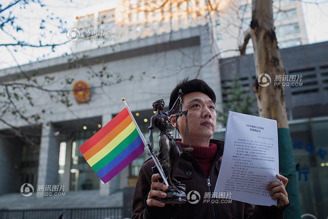 """中国首例判决:""""治疗同性恋""""属于虚假宣传"""