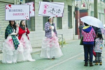 武汉3女子穿带血婚纱缠绷带宣传反对家暴(图)