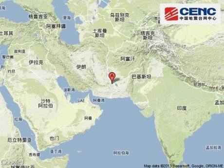 巴基斯坦西南部附近发生7.6级左右地震