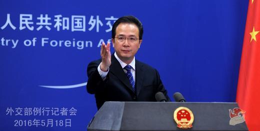 美众议院通过支持台湾议案 中方:坚决反对