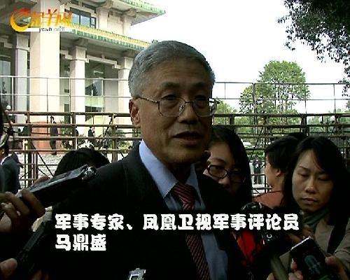 马鼎盛:不能把国运赌在钓岛上 开战未必能收回