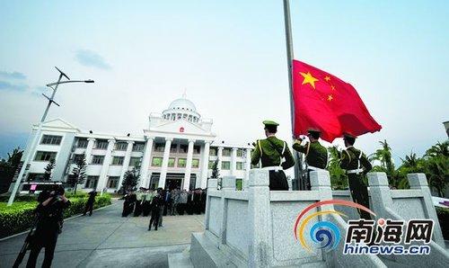 1月1日三沙市永兴岛举行升国旗仪式