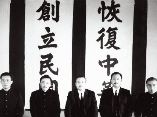 电影《孙中山》