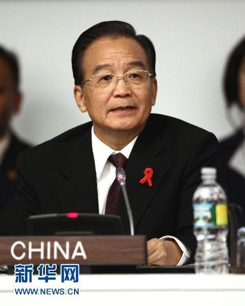 资料图片:当地时间9月22日,国务院总理温家宝在纽约出席联合国千年发展目标与艾滋病讨论会并讲话。新华社记者 姚大伟 摄