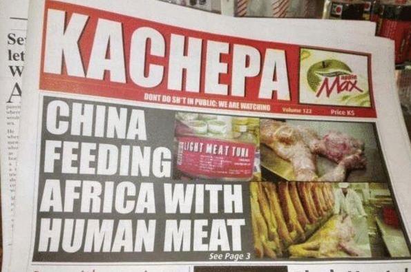 """中方驳斥""""人肉罐头""""在非销售:恶意中伤丑化"""