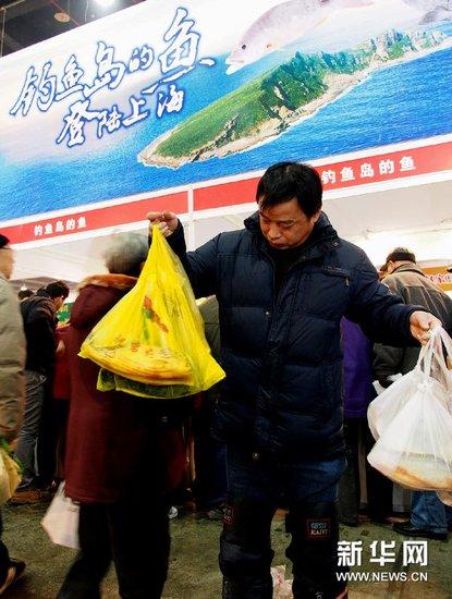 上海8000斤<span class=keyword><a href=http://www.zgdyd.com target=_blank>免费领取十元现金红包<a></span>鲜鱼被抢购一空 市民称有好感