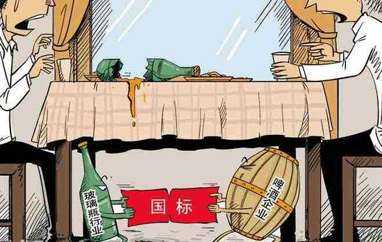 """国标超役十年,""""酒""""""""瓶""""行业恩怨难解"""