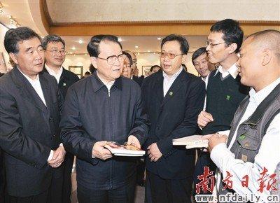 李长春广东调研强调贯彻落实六中全会精神