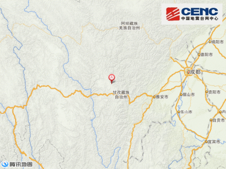 四川省甘孜藏族自治州康定县发生6.3级地震