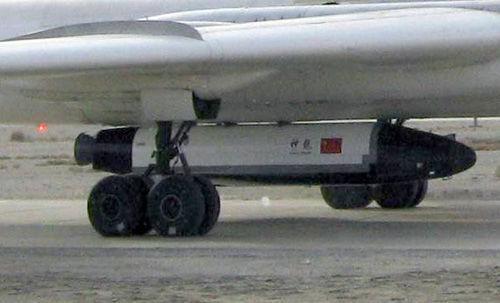 中国空天飞机圆满完成高速自主着陆飞行实验_新闻_腾讯网 - 自由百姓 - 我的博客