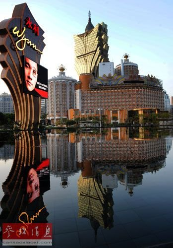 资料图片: 澳门新老葡京酒店和永利酒店(摄于2009年11月28日).