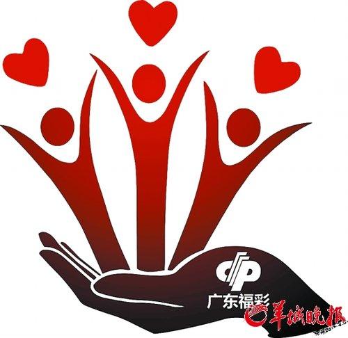 logo logo 标志 设计 矢量 矢量图 素材 图标 500_486