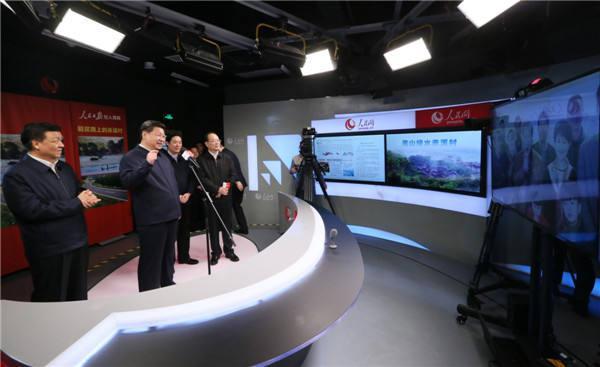 习近平主持召开党的新闻舆论工作座谈会
