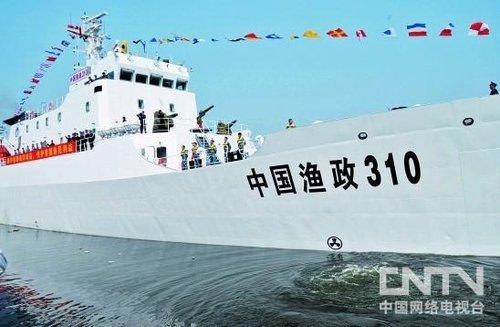 中国渔政310船抵达黄岩岛 将重点保护渔民安全(图)