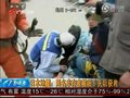 视频:日本地震两名幸存者被困9天后获救