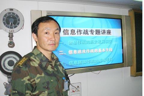 郭若冰少将任国防大学防务学院院长