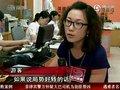 视频:深圳受劫杀惨案影响紧急叫停赴菲游