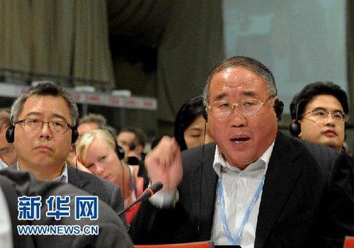 代表团团长解振华:气候大会取得积极成果