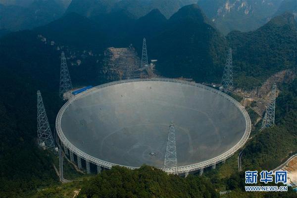 中国造世界最大球面射电望远镜今日启用 口径500米