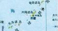 """少将""""琉球属于中国""""背后"""