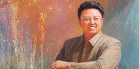 朝鲜街头随处可见的金正日画像