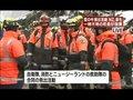 视频:新西兰救援队在日本震区遭大雪影响救援