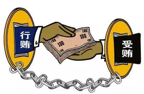 """【干货】去年法办""""老虎""""数量增多,今年重拳查办三个领域贪腐!"""