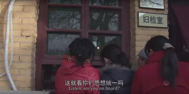 纪录片《妈妈的村庄》剧照,排队结扎的女人。