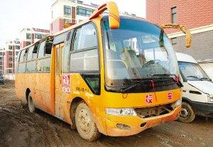 丰县事故校车核载52人 配有安全带和校车标识
