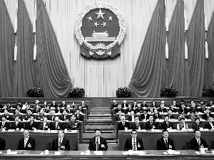 十二届全国人大三次会议闭幕 立法法修改获通过