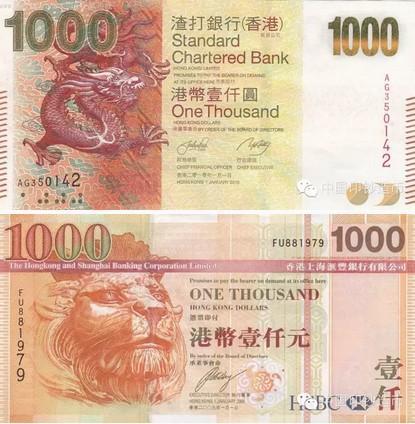 中国印钞总公司回应新百元钞上