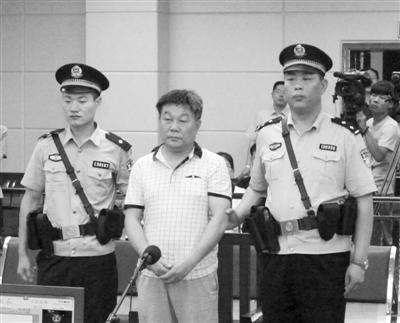 小官巨贪:县委书记受贿1亿 曾找高人念咒画符
