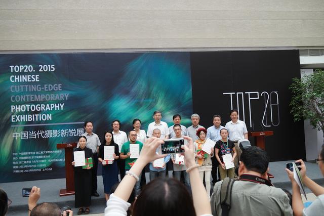TOP20·2015中国当代新锐摄影展于杭州开幕