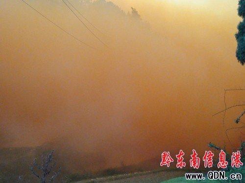 长征火箭残骸坠入贵州尚寨 村民被吓得哭起来