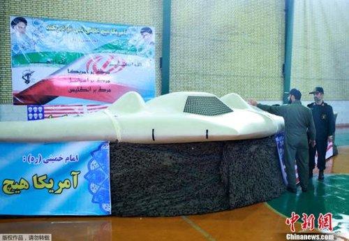 """伊朗拒绝归还美无人机 称其已是""""伊朗财产"""""""