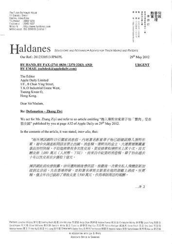 章子怡团队发公开信否认被禁出境传闻 称将追责