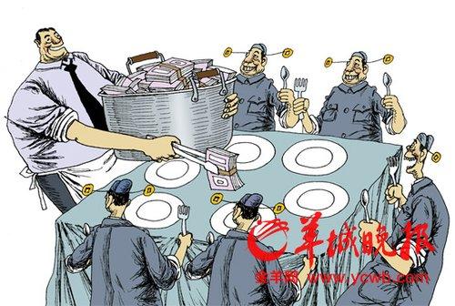 广州18名村官集体受贿647万被捕 多为宗亲关系