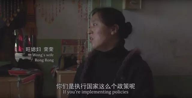 纪录片《妈妈的村庄》剧照,荣荣。