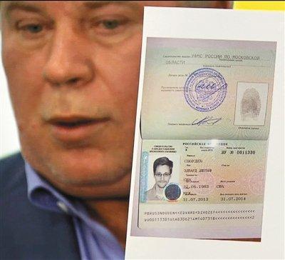 斯诺登获难民身份入境俄罗斯避难一年 去向不明