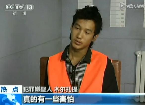 央视专访新疆棋牌室砍人案嫌犯:见人就砍