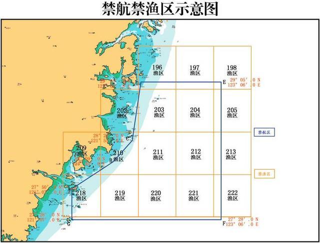 解放军29日起将在东海举行实际使用武器训练